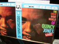 catalogue_of_lp_quincy_003