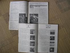 jazz_catalogue_004